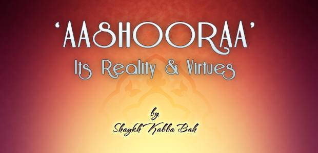 ashura-sh-kabba
