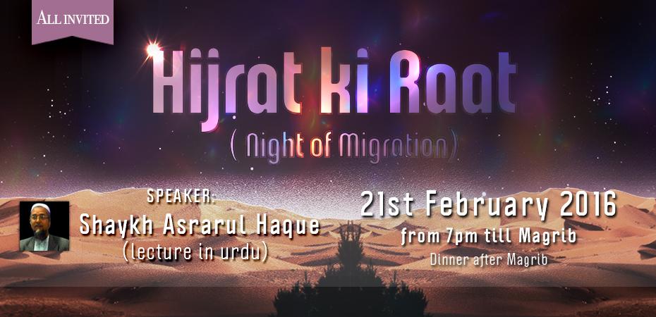 Night of Migration: Urdu Lecture