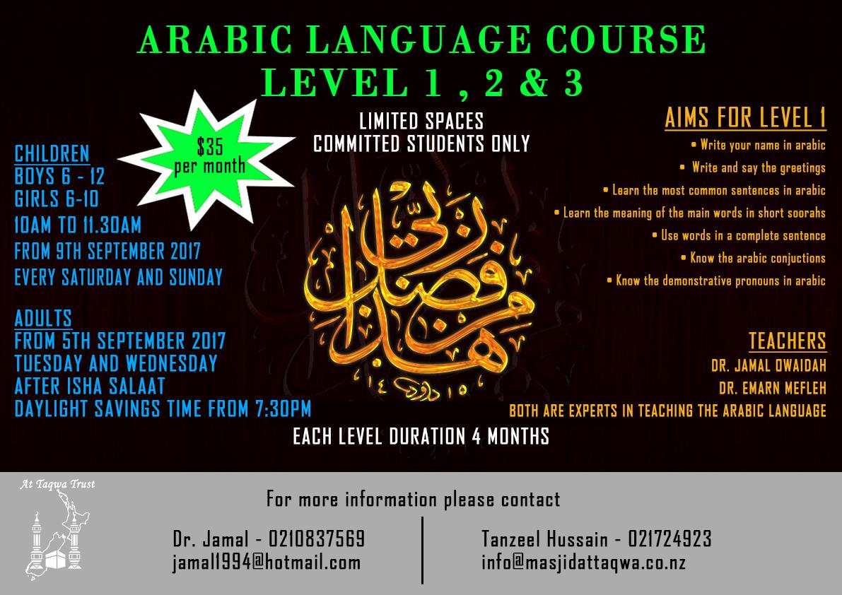 learn arabic langauge course
