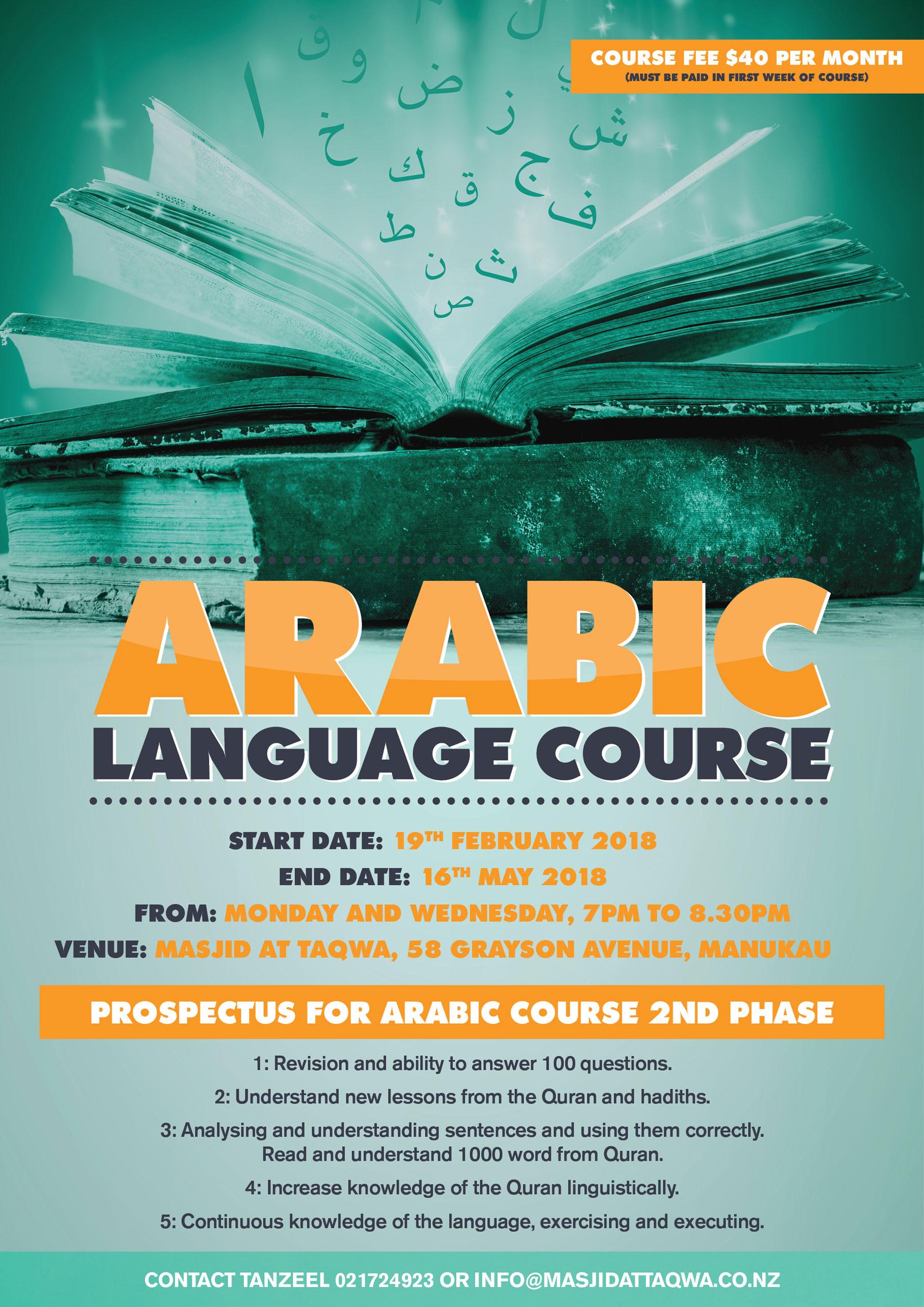 arabic-language-course_phase-2_2018