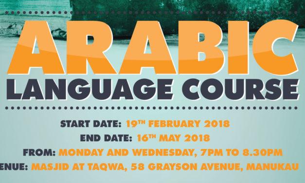 Arabic Language Course: Phase 2