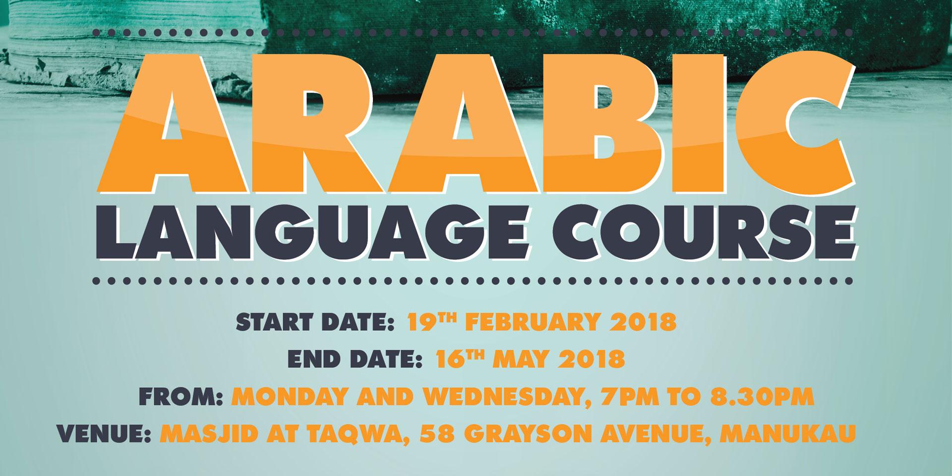 arabic-language-course_phase-2_2018_slider