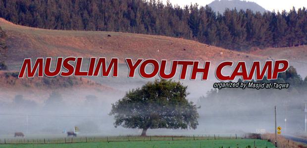 Muslim Youth Camp 2014