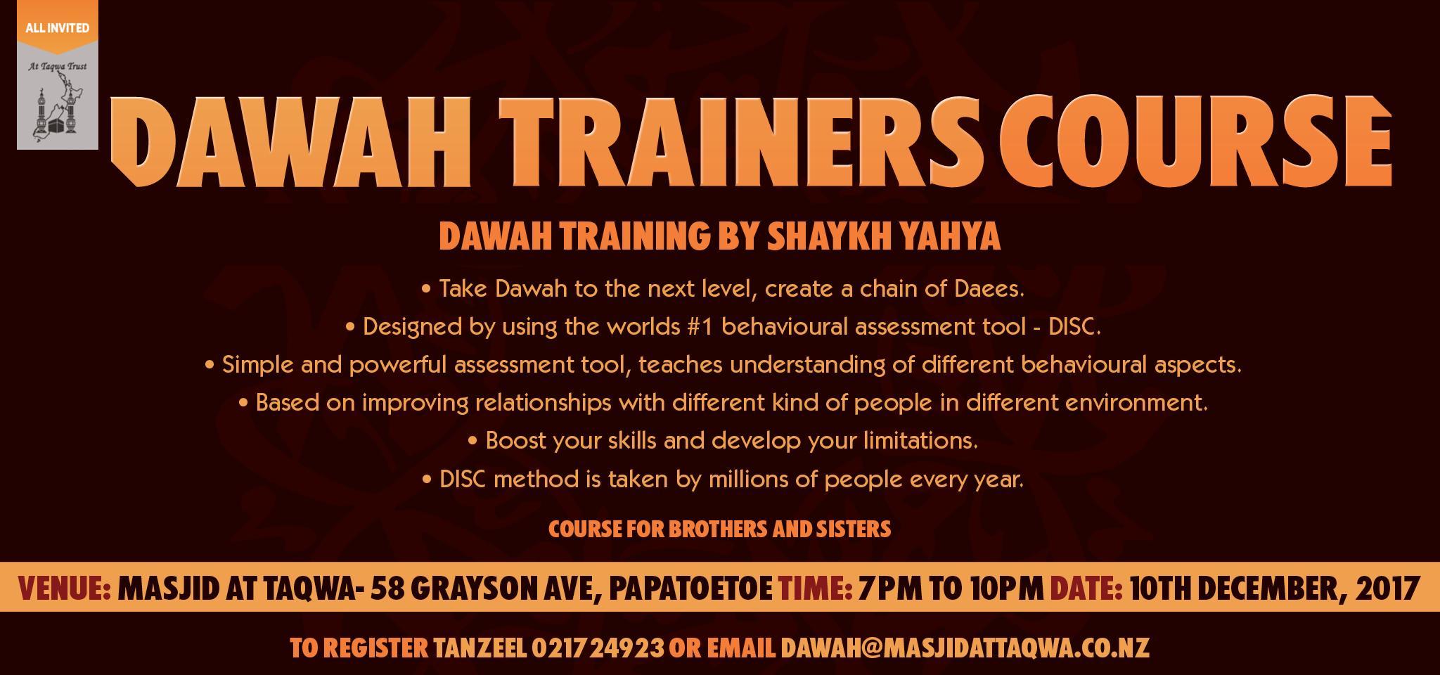 da'wah-trainers-course_slider