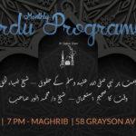 November Urdu Programme