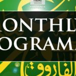 July Monthly Islamic Programme